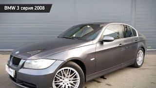 BMW 3 серия с пробегом 2008