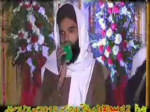 Maa ki shan waseem Faisal saeedi naat 03016663958