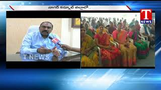 Nagarkurnool Dist Collector Sridhar Face to Face over 'Rythu Bandhu' Cheques Distribution | TNews