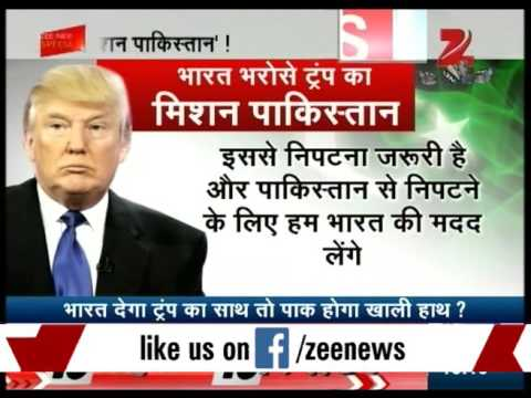 Donald Trump rely on India to tackle Pakistan
