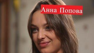 Попова Анна Научи меня жить Рита Сторожевая Украденная свадьба