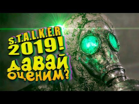 STALKER 2019! - ДЛЯ ТЕХ КТО ЖДАЛ НОВЫЙ ЧЕРНОБЫЛЬ! - Chernobylite
