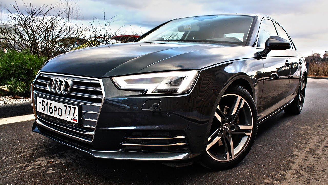 Новый Audi A4 Обзор/Тест драйв
