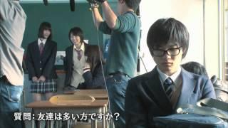 映画「桐島、部活やめるってよ」 神木隆之介さんが出演するCM動画「前田...