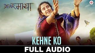 Kehne Ko - Full Audio | Dear Maya | Manisha Koirala