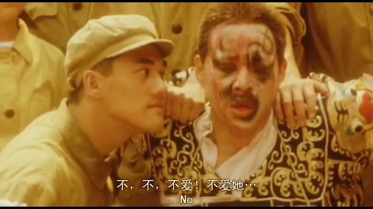 中國夢:看中共在文革是如何消滅傳統藝術及瓦解人性與親情