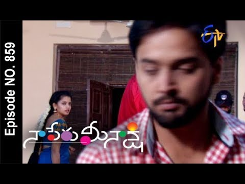 Naa Peru Meenakshi | 23rd October 2017| Full Episode No 859| ETV Telugu