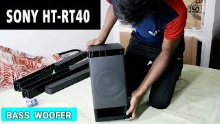 Sony HT-RT40 Sound System || Sony 5.1 Home Theatre || Make Gadget