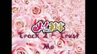 The second track from Mei-chan no Shitsuji OST.