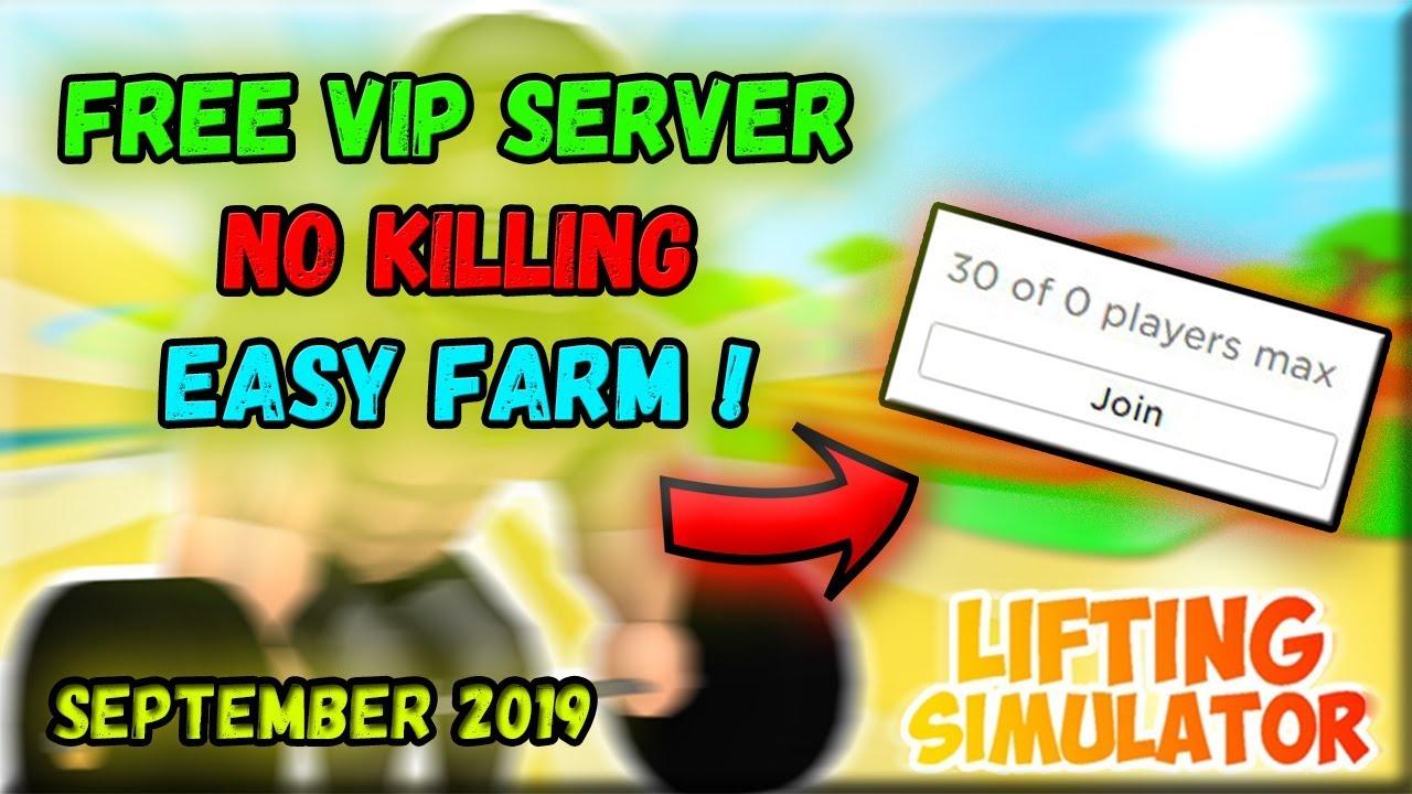 LIFTING SIMULATOR FREE VIP (FARM) SERVER !! / Easy Farm & No Kill / Roblox