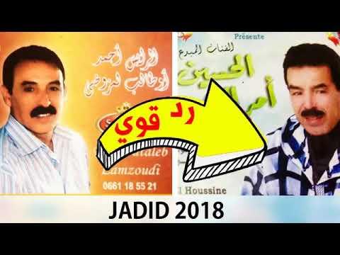 Otalb  lmzodi 2019