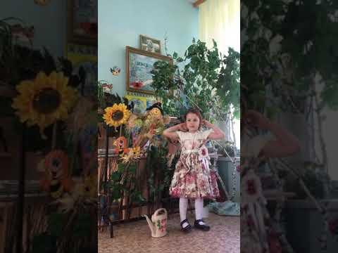 Бадалян Елизавета читает стихотворение Ф. Тютчев \