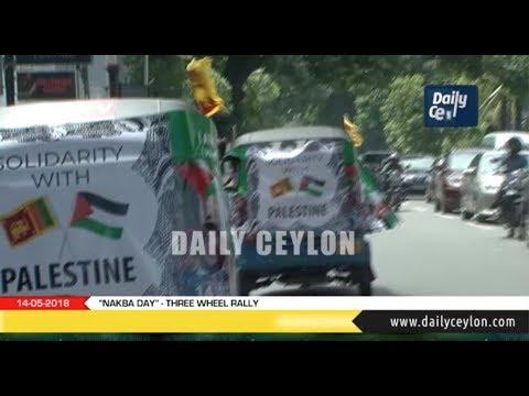 """""""Nakba Day"""" - Three wheel Rally in Colombo"""