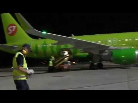 Siberia Arlines / S7 airlines at Alicante Airport, Spain