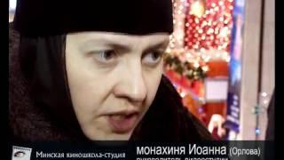 Репортаж оправославном фильме «Притчи»