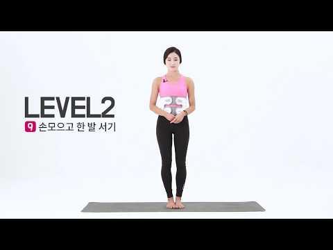 디스크닥터 허리강화운동법 2단계 - 허리디스크 만성환자를 위한 운동