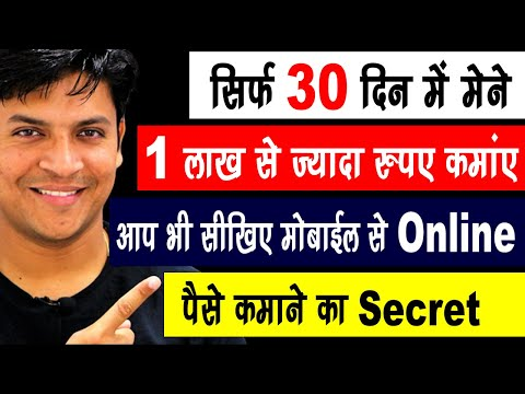 Work From Home - Make Money Online - Affiliate Marketing - Earn Money Online   Mr.Growth   EarnKaro