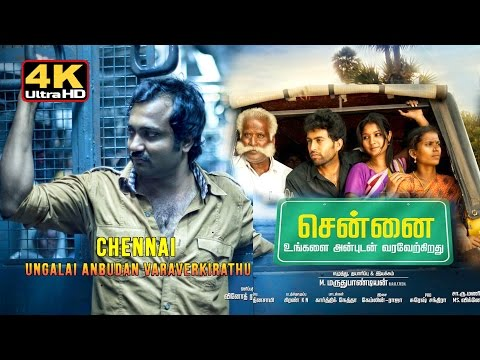 Chennai Ungalai Anbudan Varaverkirathu || Full Movie || 4k tamil full movie 2016