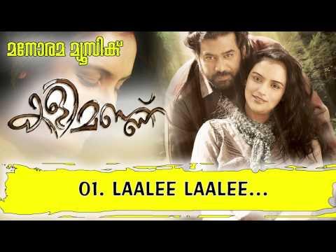 Lalee lalee | Kalimannu