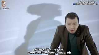 فهد نوري - شيبة / Video Clip