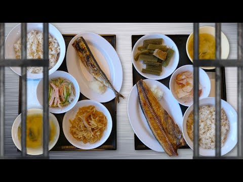 What Japanese Prison Food is Like  ★ ONLY in JAPAN
