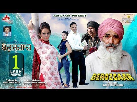 Berozgaar Full Movie 2018 Music Care & Tellytune Entertainment Presents
