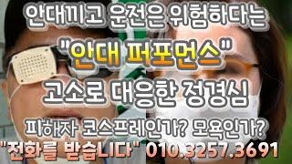 """7.5[일요특집]010.3257.3691""""전화를받습니다""""ㅡ정경심의 고소"""