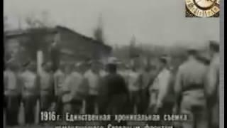 Генерал Куропаткин А. Н.  1916 г. Единственная хроникальная съемка. Страницы первой мировой.