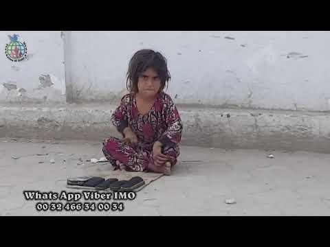 Afghanistan poor children's