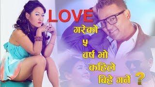 बजाएर ब्याण्ड बाजा By Shankar B.c & Parbati Rai New Nepali Song 2075 Singer Dev lama & Parbati Karki