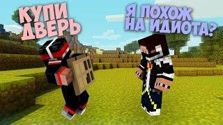 Minecraft - Прокачка дома, подарок любимому MiSTiK'у и Самый красивый цветок *_*