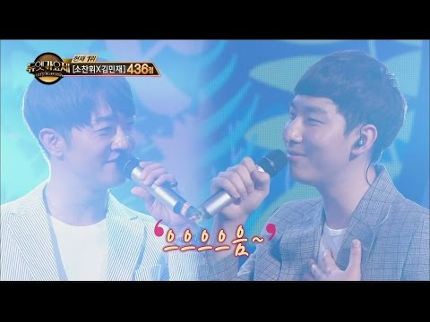 [Duet song festival] 듀엣가요제 - Alex, 'It was deep at night they fly'~ Sweet voice! 20160603
