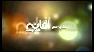 Amr Diab-el leila عمر دياب-الليلة