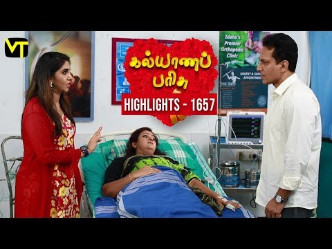 Kalyanaparisu Tamil Serial Episode 1657 Highlights on Vision Time. Let's know the new twist in the life of  Kalyana Parisu ft. Arnav, Srithika, Sathya Priya, Vanitha Krishna Chandiran, Androos Jesudas, Metti Oli Shanthi, Issac varkees, Mona Bethra, Karthick Harshitha, Birla Bose, Kavya Varshini in lead roles. Direction by AP Rajenthiran  Stay tuned for more at: http://bit.ly/SubscribeVT  You can also find our shows at: http://bit.ly/YuppTVVisionTime   Like Us on:  https://www.facebook.com/visiontimeindia