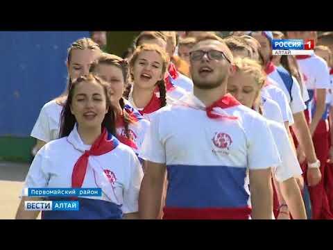 На Алтае стартует самая большая профильная смена – Международная летняя детская деревня «Алтай»