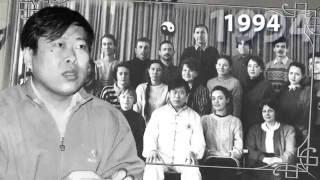 25 лет школе Чжун Юань Цигун Мастера Сюй Минтана.
