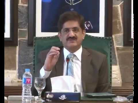 Murad decides to make master plan for water supply, sewerage, treatment