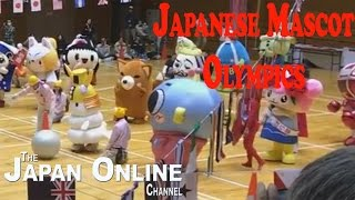 Japanese Mascots (Mascot characters) Olympics in Japan