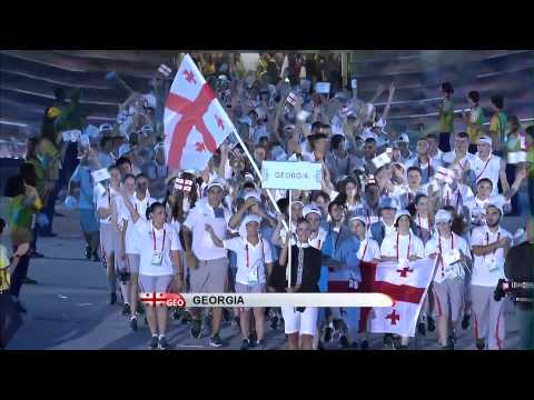 Tbilisi 2015 - Opening Ceremony (Official Video)