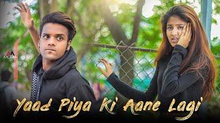 Yaad Piya Ki Aane Lagi | Bheegi Bheegi Raton Mein | Cute Love Story By As creation