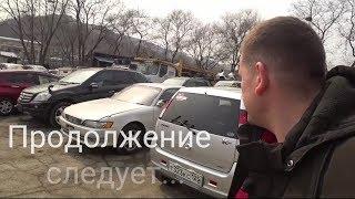 Авто За 195тыс Во Владивостоке
