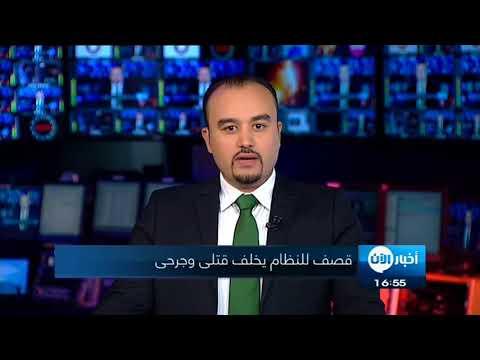 سوريا: قتلى وجرحى في قصف للنظام بالجنوب  - نشر قبل 46 دقيقة
