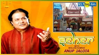 Patan Devi, Patna | ...