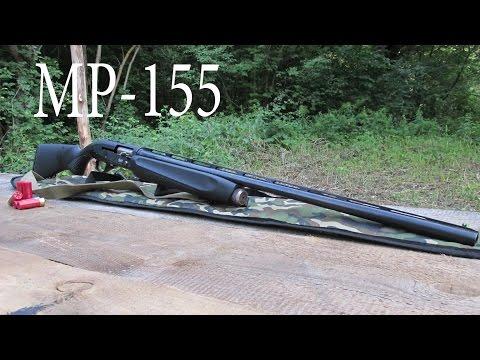 МР 155