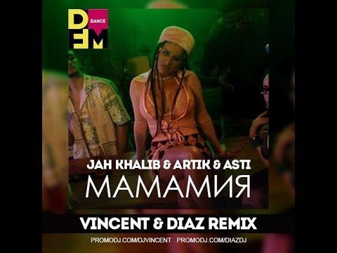 Jah Khalib & Asti & Artik - МамаМия (Vincent & Diaz Remix)