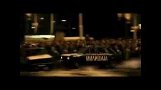 Muzika iz filma Beogradski fantom