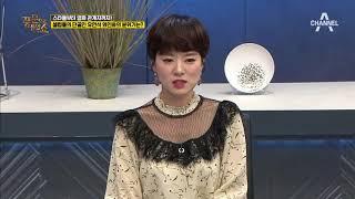 와인바 CEO 배우 유연석, 그 배경에는 홍석천이 있다?! thumbnail