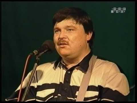 Михаил Круг Памяти А. Северного. 1995г.