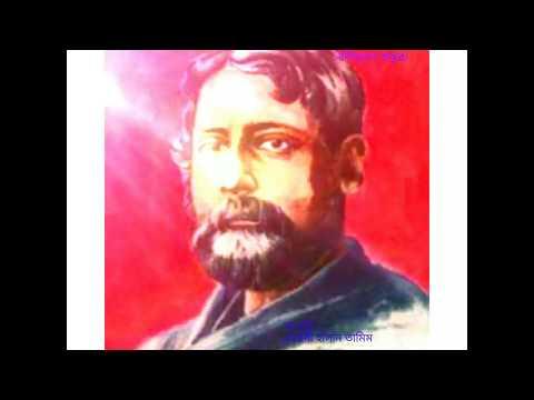 two acres of land/ dui bigha jomi/ robi/ tagore poem/ thakur bangla new kobita abritti/abbriti/tamim