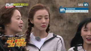 [Old Video]Jae Seok fishing Da Hee in Runningman Ep. 394 (EngSub)